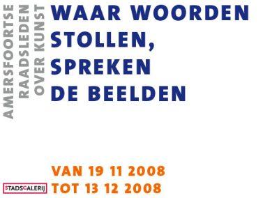2008 11 raadskunst