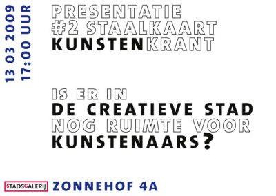 2009 03 kunstenkrantpresentatie